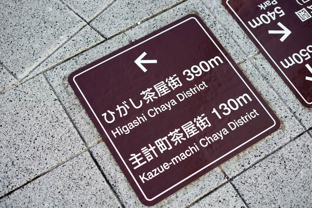 181113 kanazawa fukui toyama 058