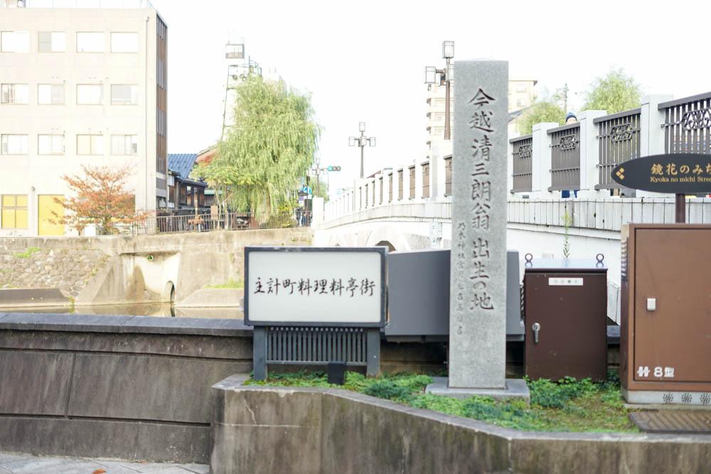 181113 kanazawa fukui toyama 062