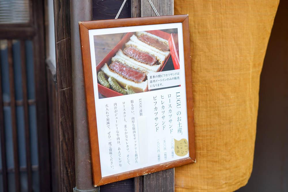181113 kanazawa fukui toyama 064