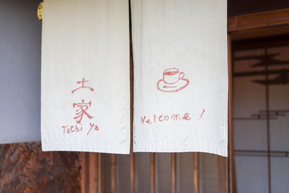 181113 kanazawa fukui toyama 066