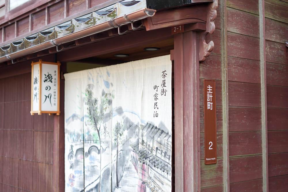 181113 kanazawa fukui toyama 070