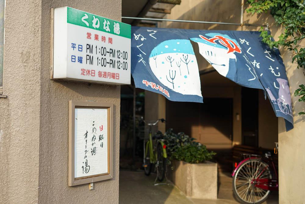 181113 kanazawa fukui toyama 077