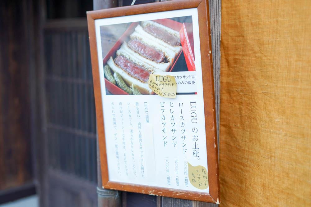 181113 kanazawa fukui toyama 095