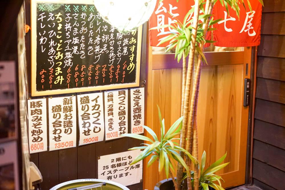 181113 kanazawa fukui toyama 113