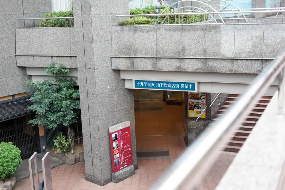 181113 kanazawa fukui toyama 125