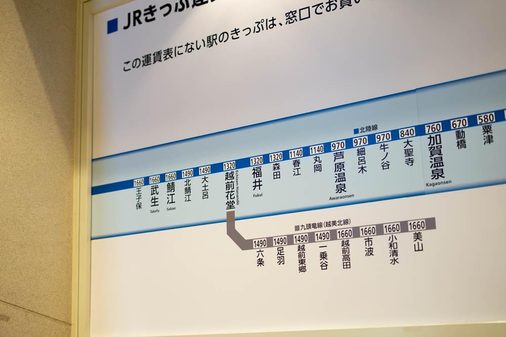 181113 kanazawa fukui toyama 137