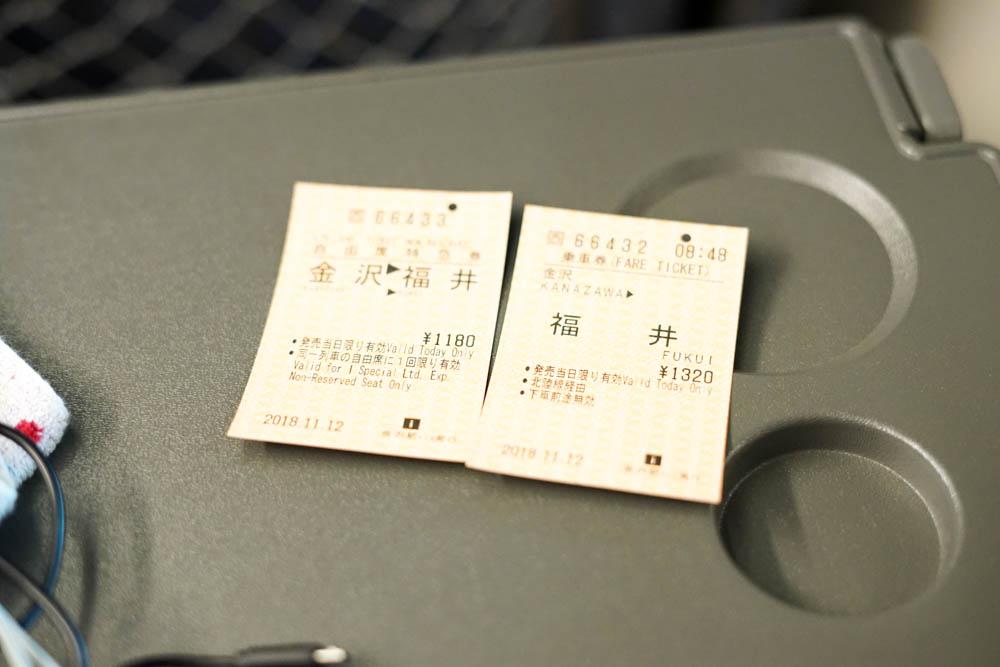 181113 kanazawa fukui toyama 139