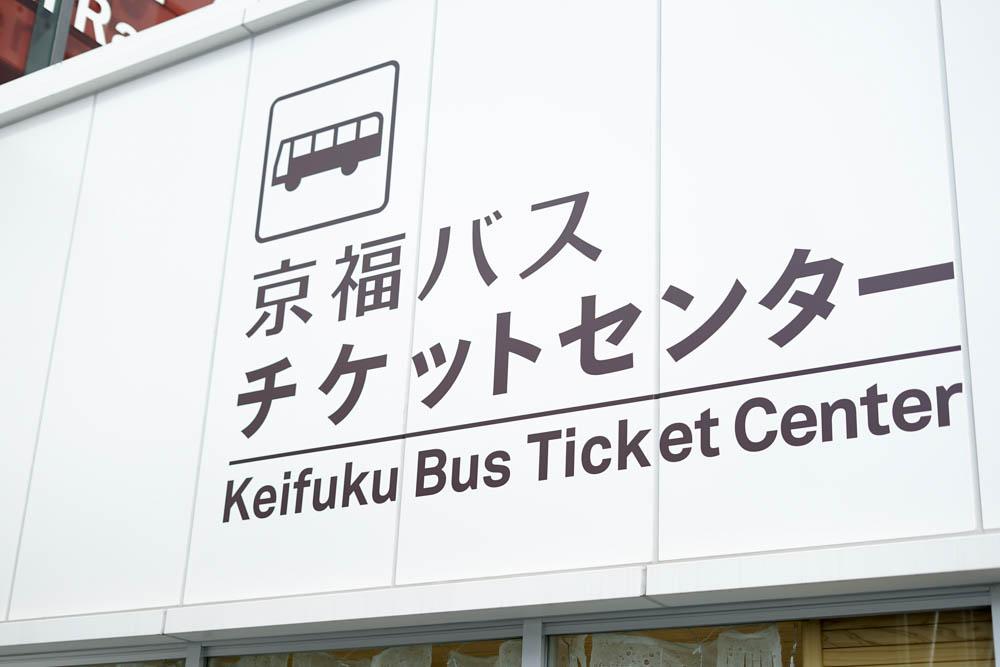 181113 kanazawa fukui toyama 143