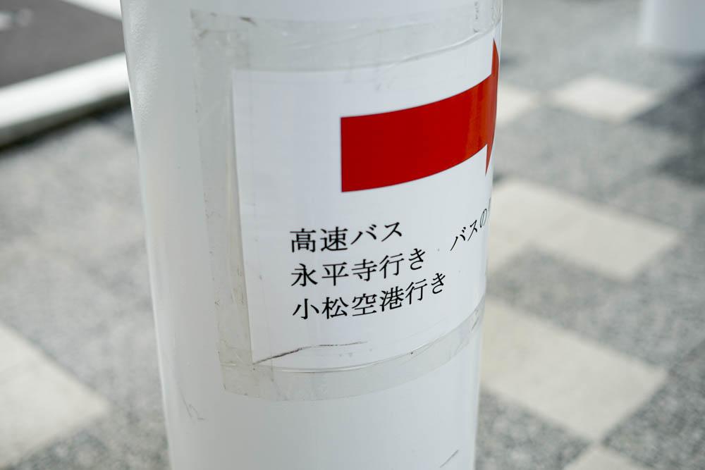 181113 kanazawa fukui toyama 145