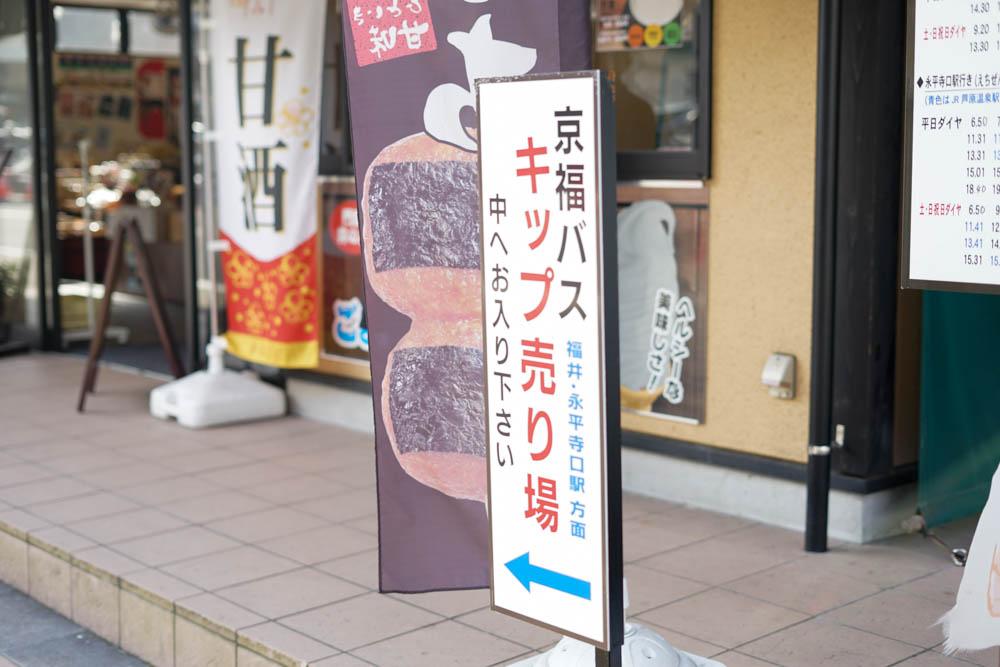 181113 kanazawa fukui toyama 150
