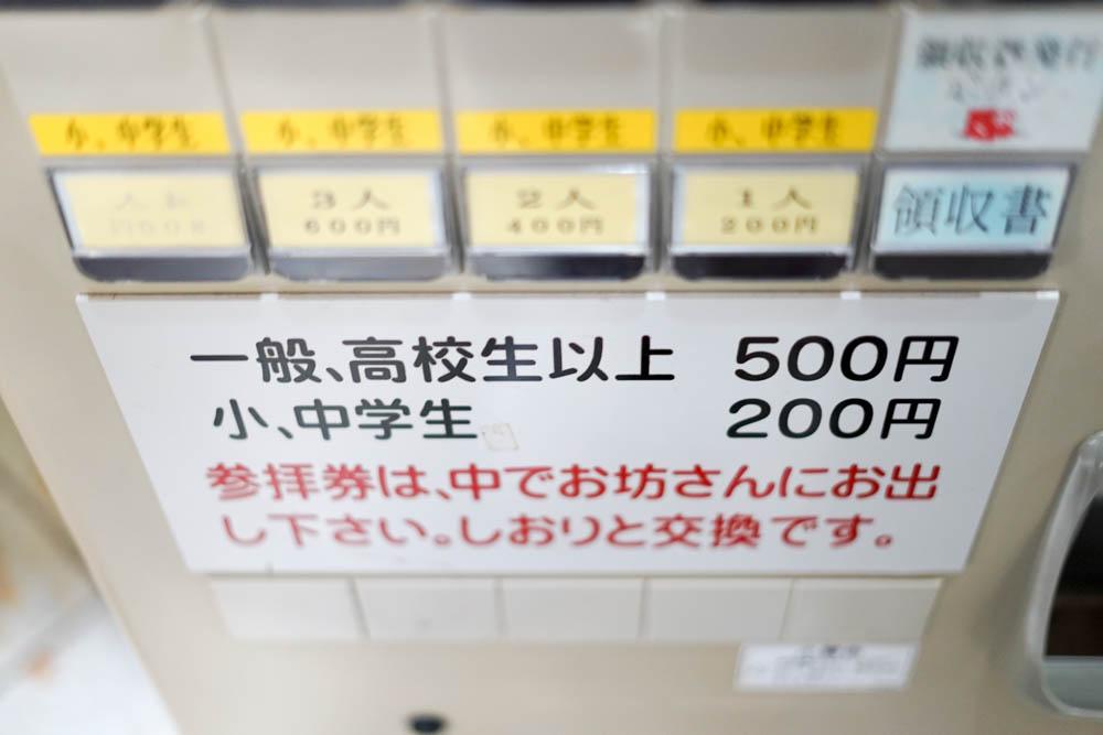 181113 kanazawa fukui toyama 157