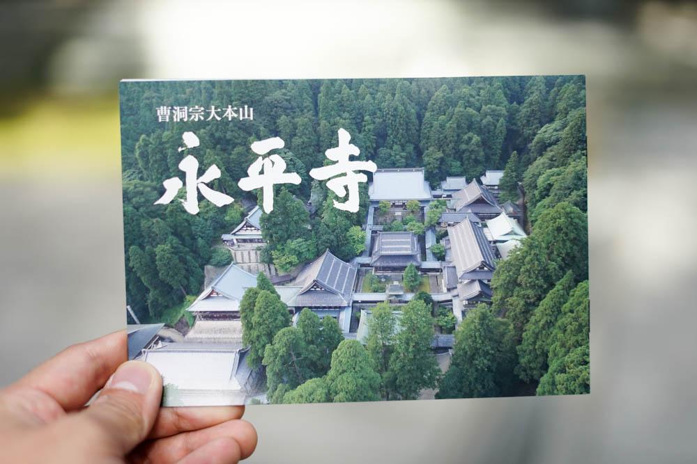 181113 kanazawa fukui toyama 158