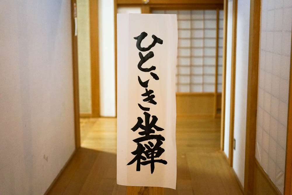 181113 kanazawa fukui toyama 170