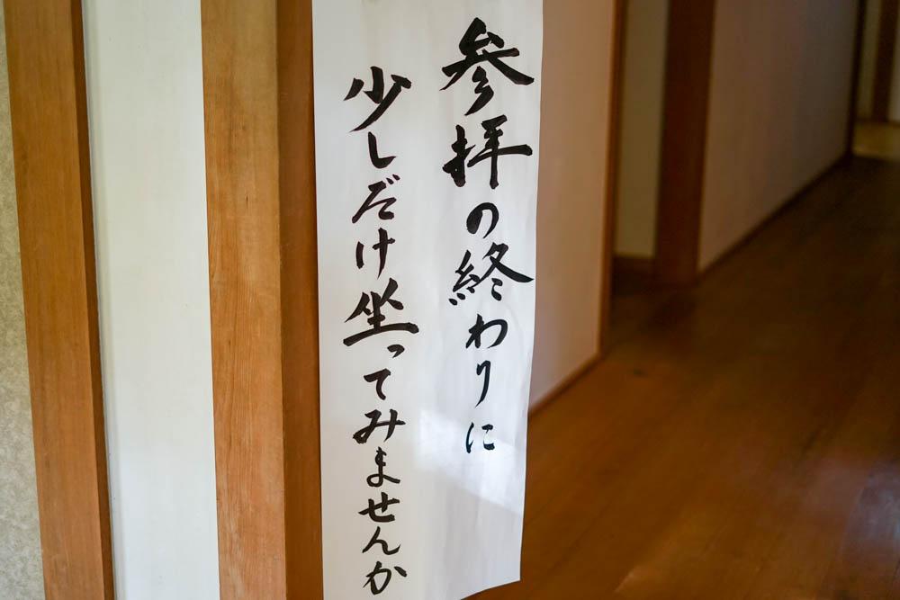 181113 kanazawa fukui toyama 171