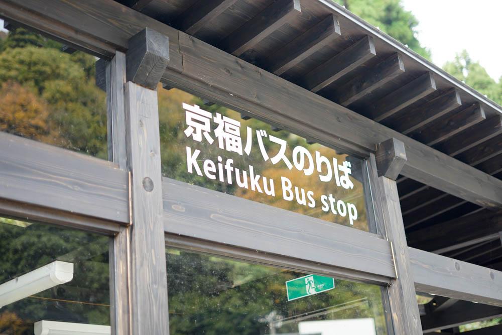181113 kanazawa fukui toyama 179