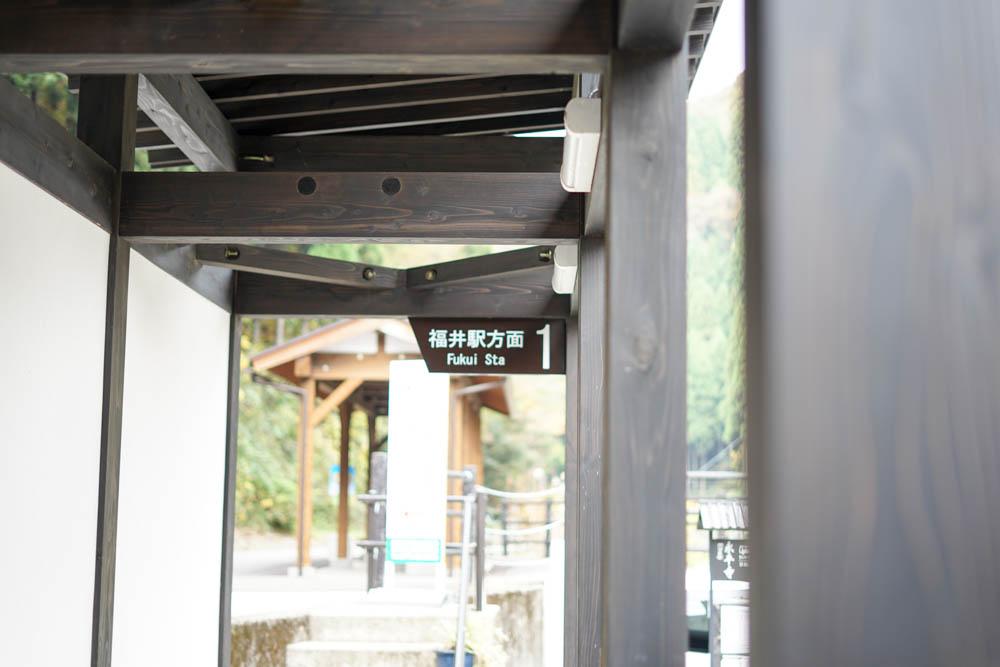 181113 kanazawa fukui toyama 181