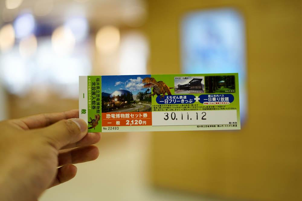 181113 kanazawa fukui toyama 183