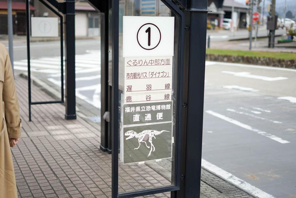 181113 kanazawa fukui toyama 188