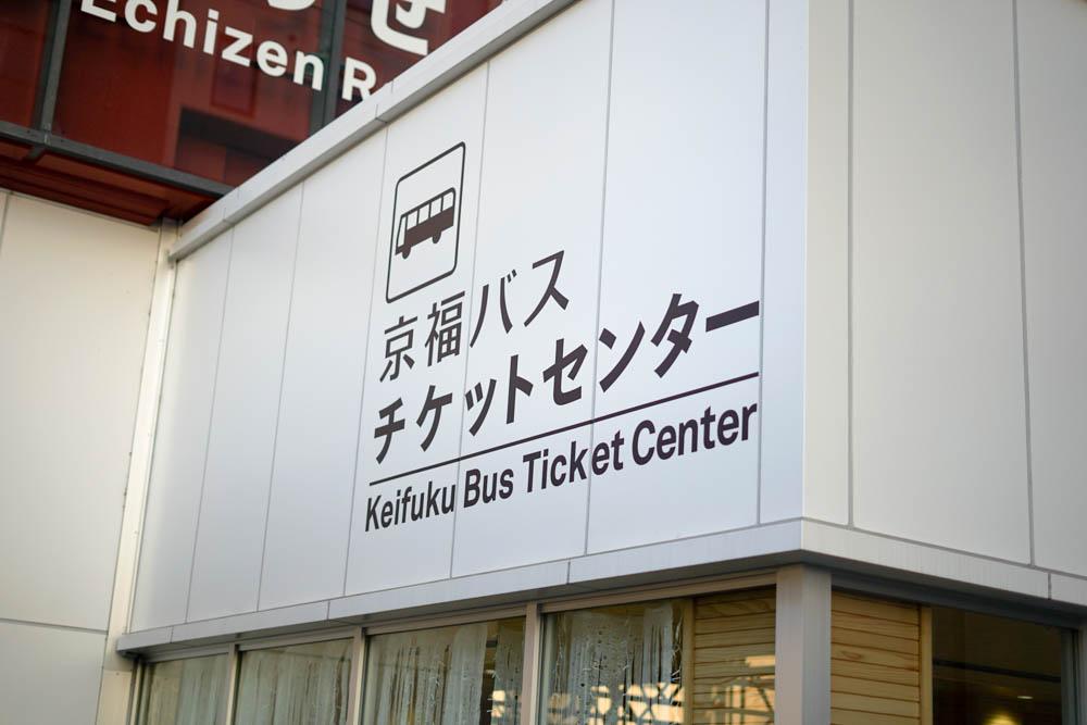 181113 kanazawa fukui toyama 205