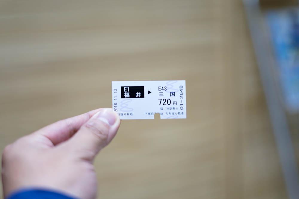 181113 kanazawa fukui toyama 206