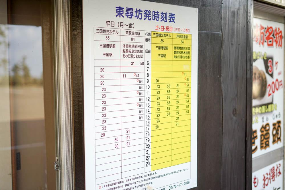 181113 kanazawa fukui toyama 218
