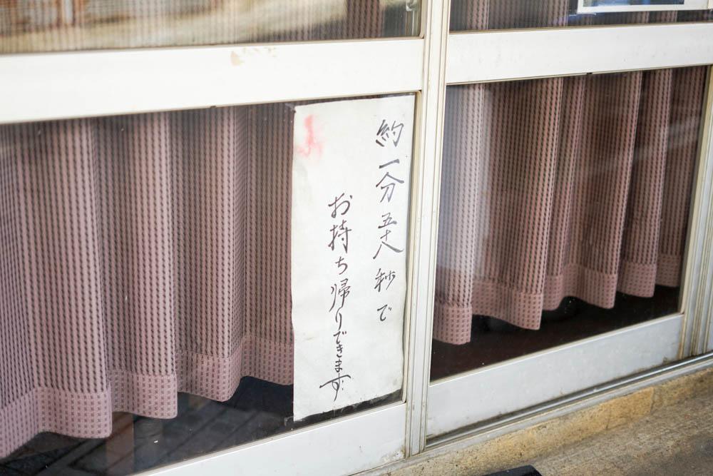 181113 kanazawa fukui toyama 222
