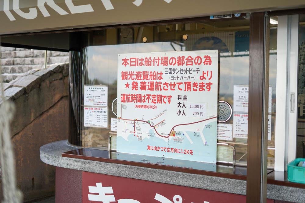 181113 kanazawa fukui toyama 232