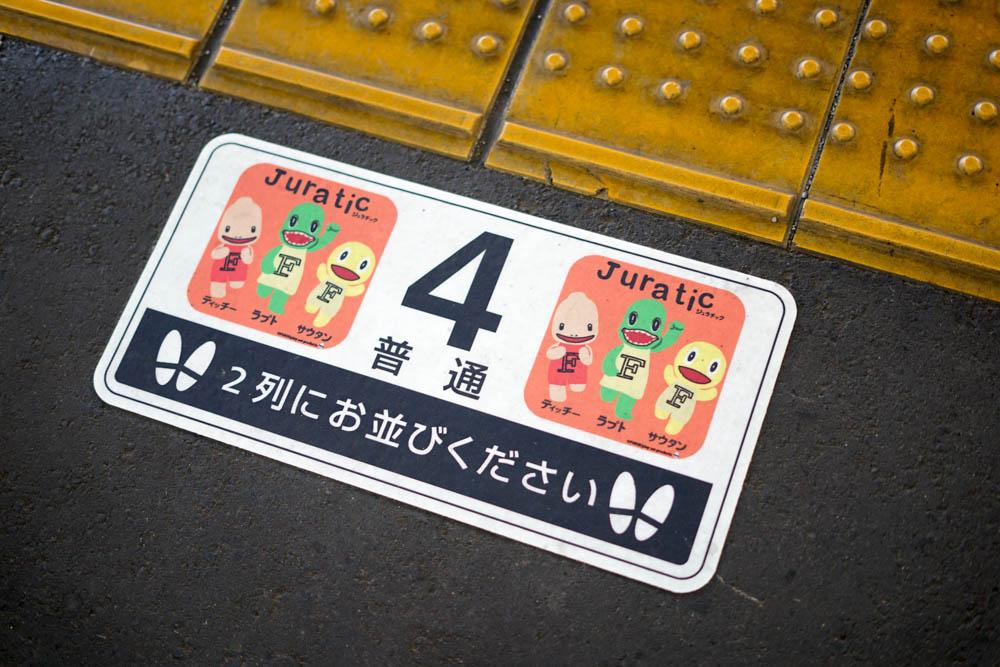 181113 kanazawa fukui toyama 243