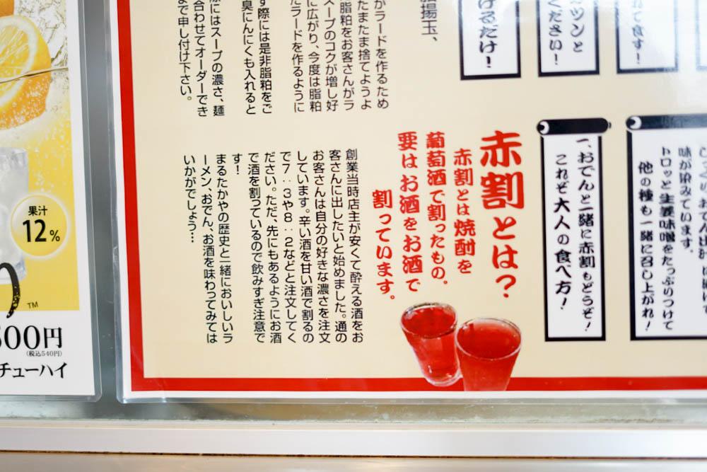 181113 kanazawa fukui toyama 262