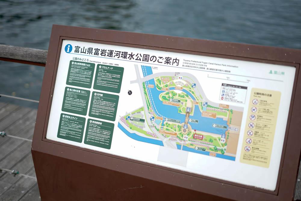 181113 kanazawa fukui toyama 266