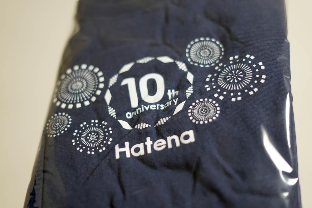 181216 dongurifm tshirts 01