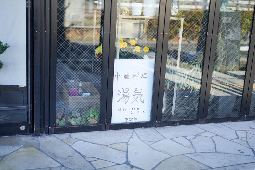 190105 nakano photowalk 04