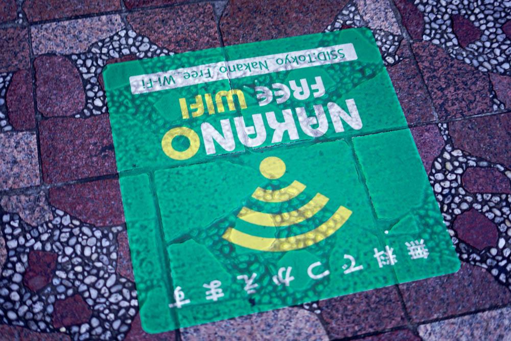 190105 nakano photowalk 19
