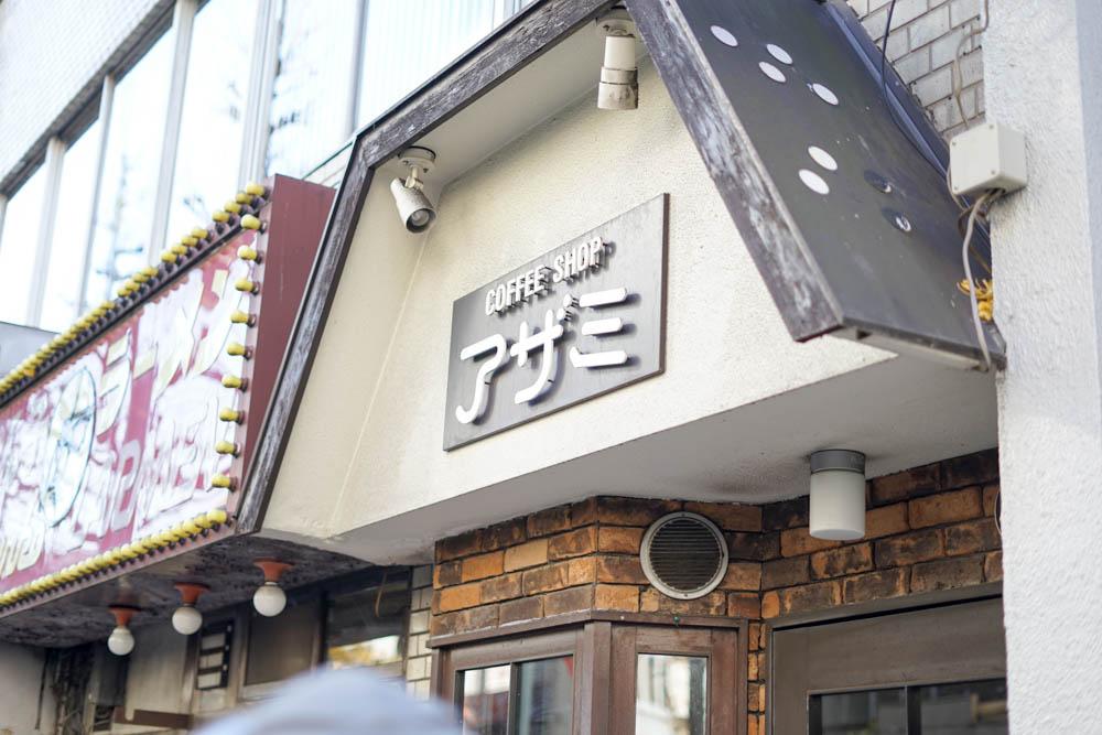 190105 nakano photowalk 21