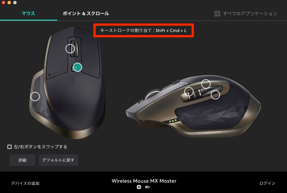190203 mxmaster dictation assigned 01