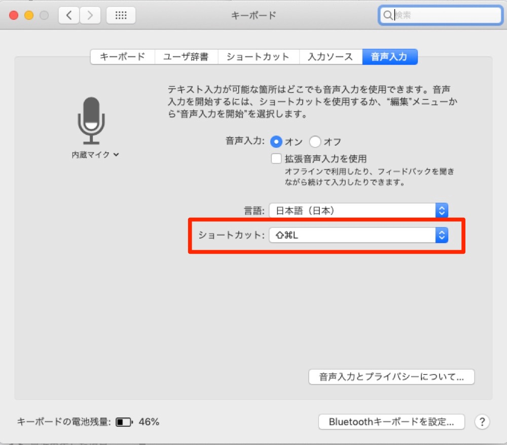 190203 mxmaster dictation assigned 02